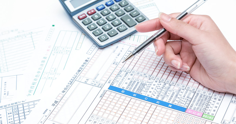 不動産投資の確定申告は必要なのか? お得な資産運用を目指すための手続きについて